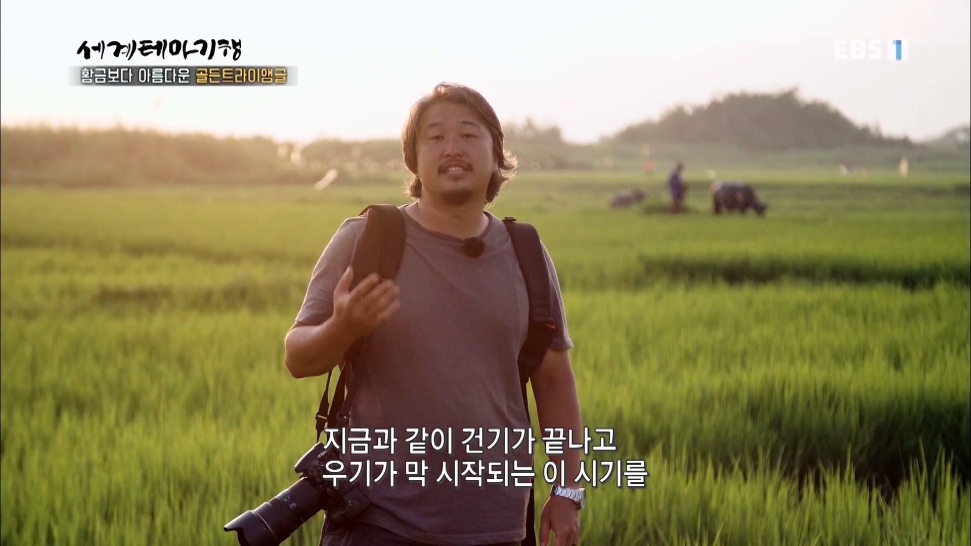 TV Documentary <World Theme Travel> EBS