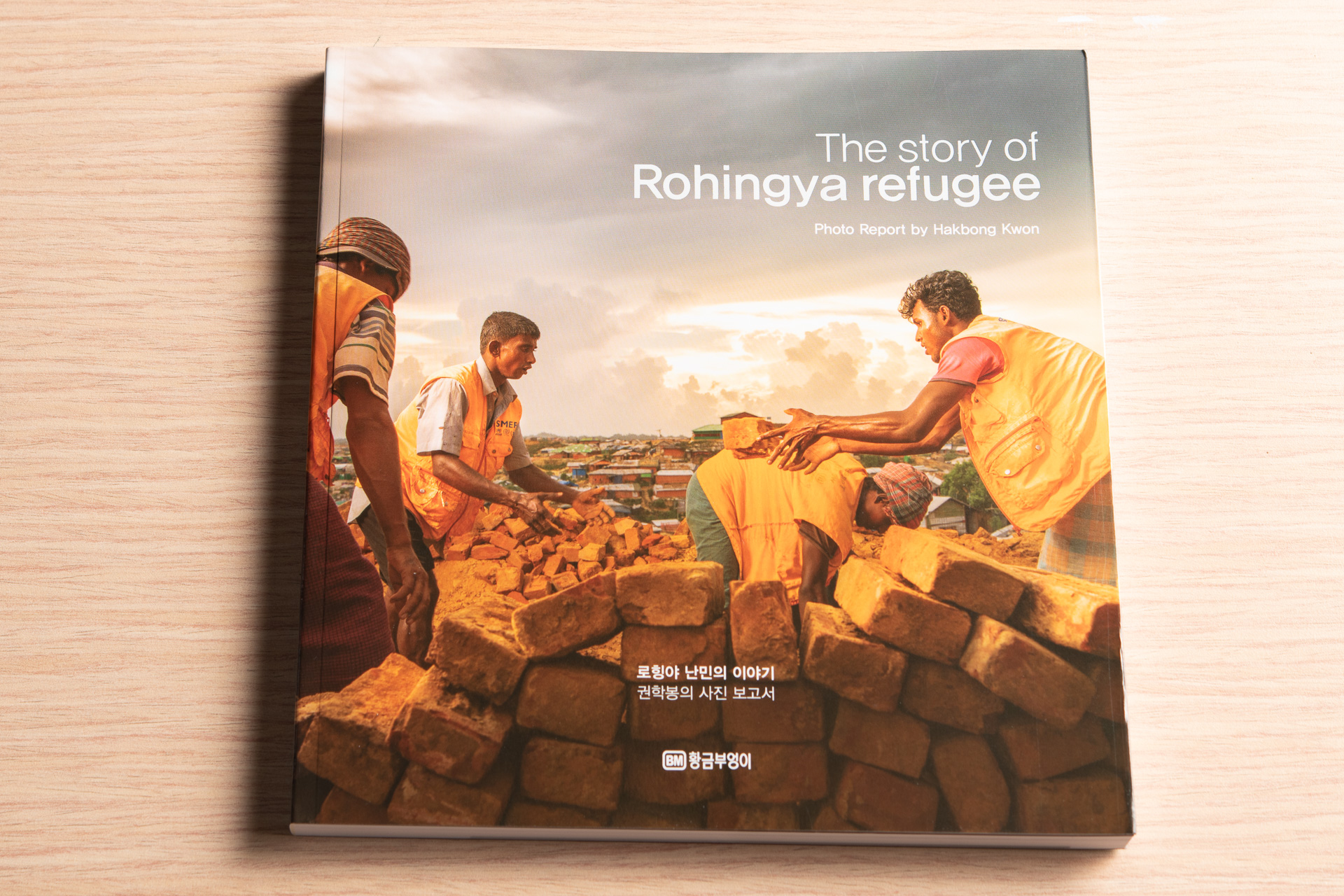 The story of Rohingya refugee, photo report by Hakbong Kwon.